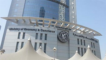 The Ministry of Economy and Commerce Strengthens Security and Compliance with IT Analytics